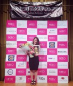 日本まつげエクステコンテスト 優勝しました!